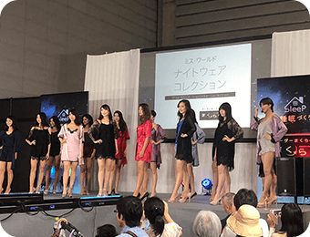 ナイトウェアファッションショー